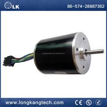 LKBL-36 small brushless dc motor