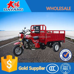 chinese popular new style 150cc 200cc air cooled gas powered pedal cargo tricycle