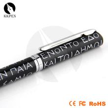 Jiangxin High stand advertisement ballpoint pen for success person