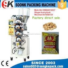 SK-160A granule sugar form fill packaging machine