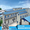 Sandwich Panel Steel Structure Modular Homes Prefab House