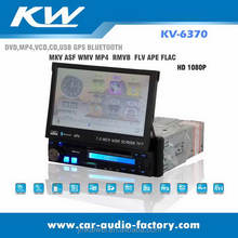 7inch 16:9 Full touch screen DVD/CD/MP5 car radio 1 din hyundai