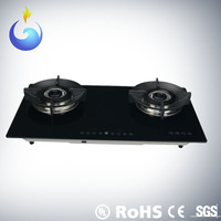 World first intelligent gas stove manufacturers in china