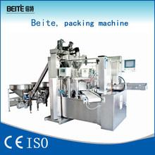 sachet packaging machine for wheat powder