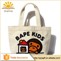 China 2015 custom logo printing recyclable eco-friendly wholesale cotton fabric drawstring bag