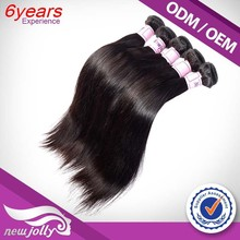 China hair supplier straight brazilian hair online shop,alibaba china 100% unprocessed virgin hair extension