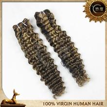 7A qingdao hot remy virgin hair 26 inch deep wave virgin 100 human hair virgin filipino hair