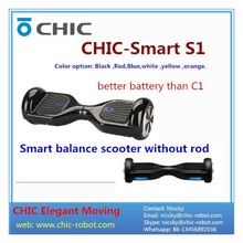 Chic Smart S1 model Two Wheels Self Balancing Electric Scooter With LED Light