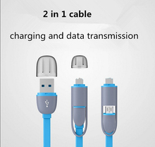 factory supply 2 in 1multi-function usb extension cable for mobile phone charger /usb data cable