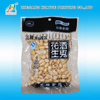 High Quality Dry Food Packaging Bag - ISO/EU/FDA Approved!