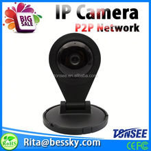 H.264 ONVIF plug and play P2P IP Camera multi view ip wireless camera with speaker