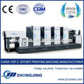 pp impresión de cuatro colores de impresión offset de la máquina