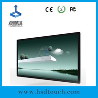 New technology 32inch Hushid electronic product advertising