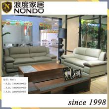 Modern simple furniture design 321 leather sofa AA071