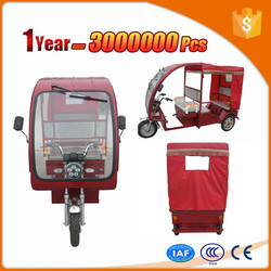 electric motor taxi passenger tricycles made in China