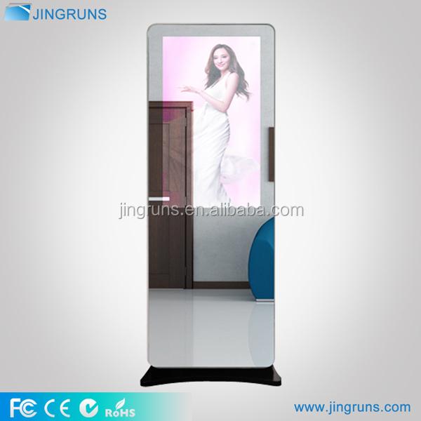 42 inch advertising kiosk music