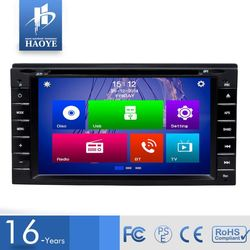 Best Price Small Order Accept 6.2 Inch Universal Car DVD Player