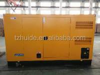 weichai deutz 30KW diesel generator silencers