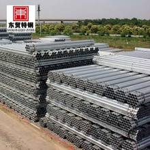 galvanized pipe chinese trading companies