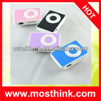 free arabic music mp3 download CW-MP3053