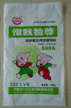 accept custom order polypropylene woven pet food packaging bag/animal feed bag for sale