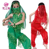 ET-122 United Kingdom hot sale sequins tassel chiffon kid children belly dance costume