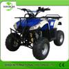 Low Price High Quality ATV Of 110cc/125cc For Sale /SQ-ATV007