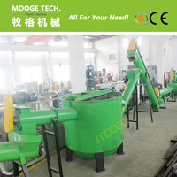 Film Recycling Machine of 500KG/HR PP PE Hot Washing Tank