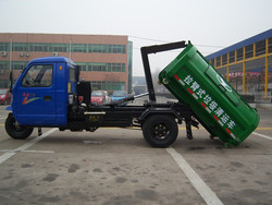 three-wheels garbage vehicles