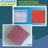 Lowest cost! Pracast Plastic mold for concrete paver