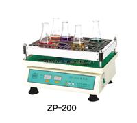 Medical Lab Ordinary Rotating Shaker /Oscillator