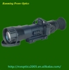security night vision weapon sight with 4x magnification