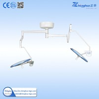 Double dome medical use operation led light surgical shadowless light