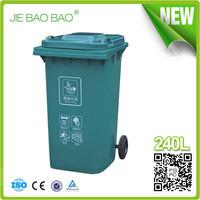 240L Eco Friendly Commercial Orange Gargen ash/trash bin Plastic Wheelie Bin