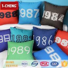 Hot Sale Plain Design Home Decor Throw Pillow Cartoon Cushion Chinese Style Decorative Pillows Made Of Cotton