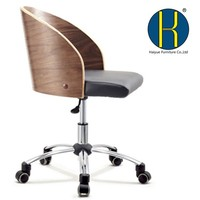 Modern Home Walnut Wood Furniture Plywood Leather Office Dining Chair HY2006