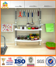 BYN PP&stainless steel composite pipe kitchen spice rack with hanging rack 0777-18 SZ