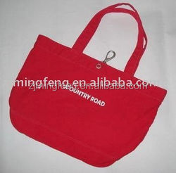 Oxford Fabric Folding Shopping Bag
