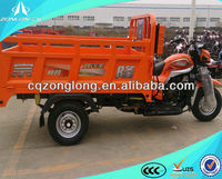 2014 hot China150cc motorized cargo tricar for adults