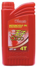 API SG 15W40 motor oil,motorcycle engine oil,4T Motorcycle Lubricating oil for SUZUKI motorcycle