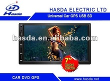 7 inch in dash car dvd player with touch screen for UNIVERSAL SIZE