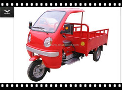 Three wheel passenger motor tricycle with cheap price
