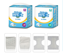 Chiaus disposable free samples of adult diapers manufacturer in China