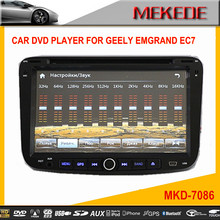 Virtual Ten disc Car Audio Player for Geely Emgrand EC7 with CPU MTK3336NCG 800MHZ Dual Core Radio Tape Recorder Stereo