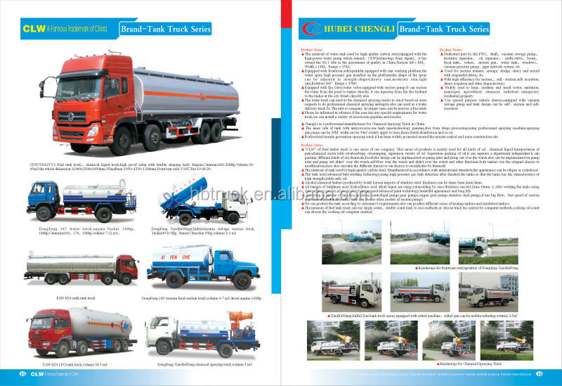 Hubei  Chengli  Special  Automobile Co.,Ltd tanker truck.jpg