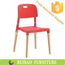 2014 Hot-sale High Quality Wholesale PP Plastic Dining Chair with Wood Legs