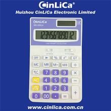 MS-200LA big display desktop 12 digits simple calculator