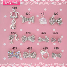 Wholesales Czech rhinestone Alloy Metal Crystal 3D Nail Charms #1104