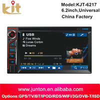 6.2inch hd touch screen double din car dvd player with reversing camera and list of software companies in dubai