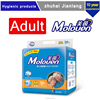 /product-gs/fast-transient-absorption-ventilation-design-adult-cloth-diaper-1138944426.html